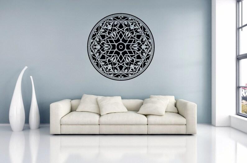 Islamic Ornament - Wall Decal - Wall Sticker - spiritual sticker - Arabic  Design!