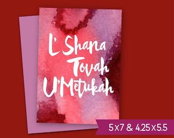 Lshana tova card etsy printable rosh hashanah card jewish new year greeting card high holidays l shana tovah umetuka e card instant download note cards s1418 m4hsunfo