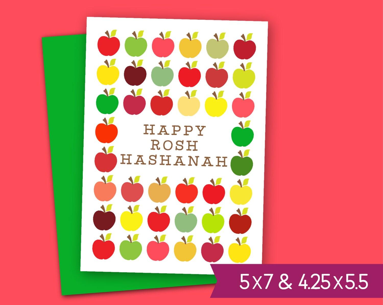 Printable Rosh Hashanah Card Jewish New Year Greeting Card Etsy