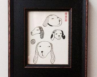 Framed Miniprint: Dogs