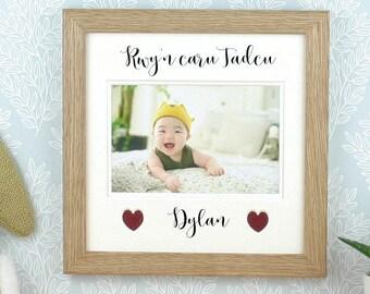 Ffram Rwy'n caru Tadcu, Anrheg Sul y Tadau - Welsh I love Grandad photo frame.