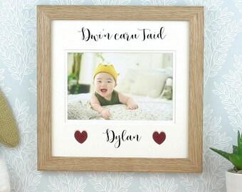 Ffram Dwi'n caru Taid, Anrheg Sul y Tadau - Welsh I love grandad photo frame.