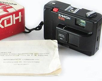 ELIKON-535 Russian Soviet LOMO 35mm Camera New BOX lomography