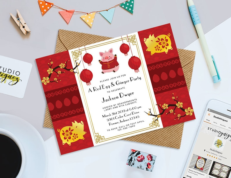 Red Egg Printable 7 x 5 Invitation Red Egg and image 0