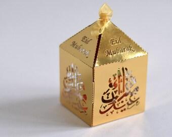 Eid Mubarak Box
