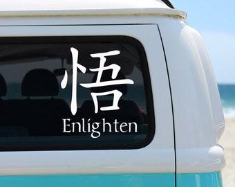 Chinese Symbol Vinyl Decal Sticker - Car Sticker - Window Decal - Enlighten