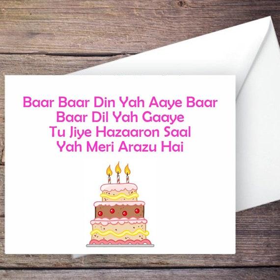 Hindi Birthday Card Happy Birthday In Hindi Indian South Etsy