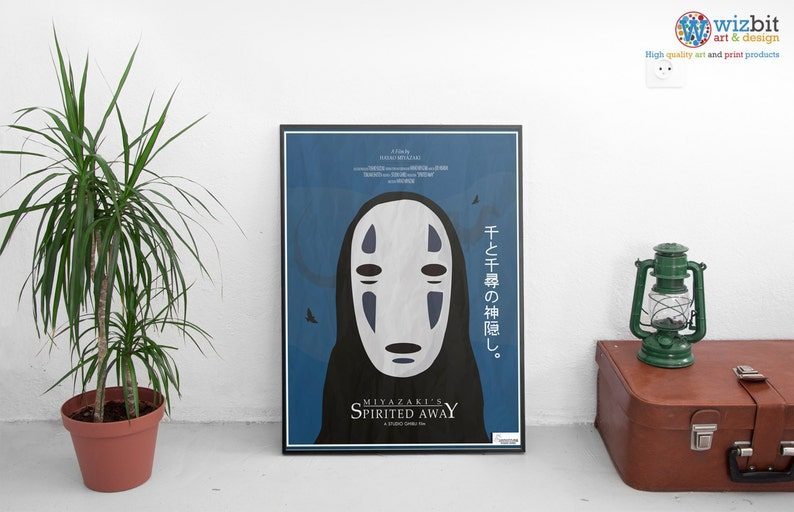 Spirited Away Poster/Print/Wall Art Studio Ghibli image 0