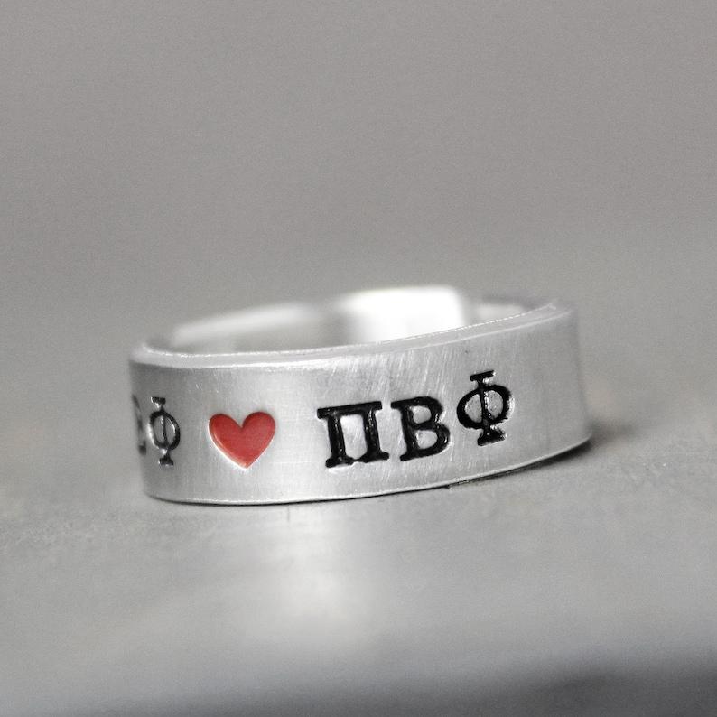 Pi Beta Phi Ring Sorority Sister, Hand Stamped Jewelry Custom Sorority Jewelry Sorority Gift Heart Ring Sorority Ring