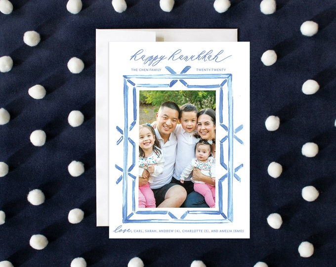 PRINTABLE Holiday Cards | Happy Hanukkah | Photo Cards | Blue bamboo | Channukah