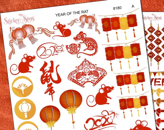 Year of the Rat Planner Stickers Stickers Mini Kit | 8180