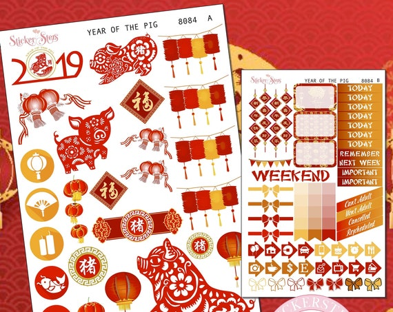 Year of the Pig Chinese New Year Planner Stickers Stickers Mini Kit | 8084