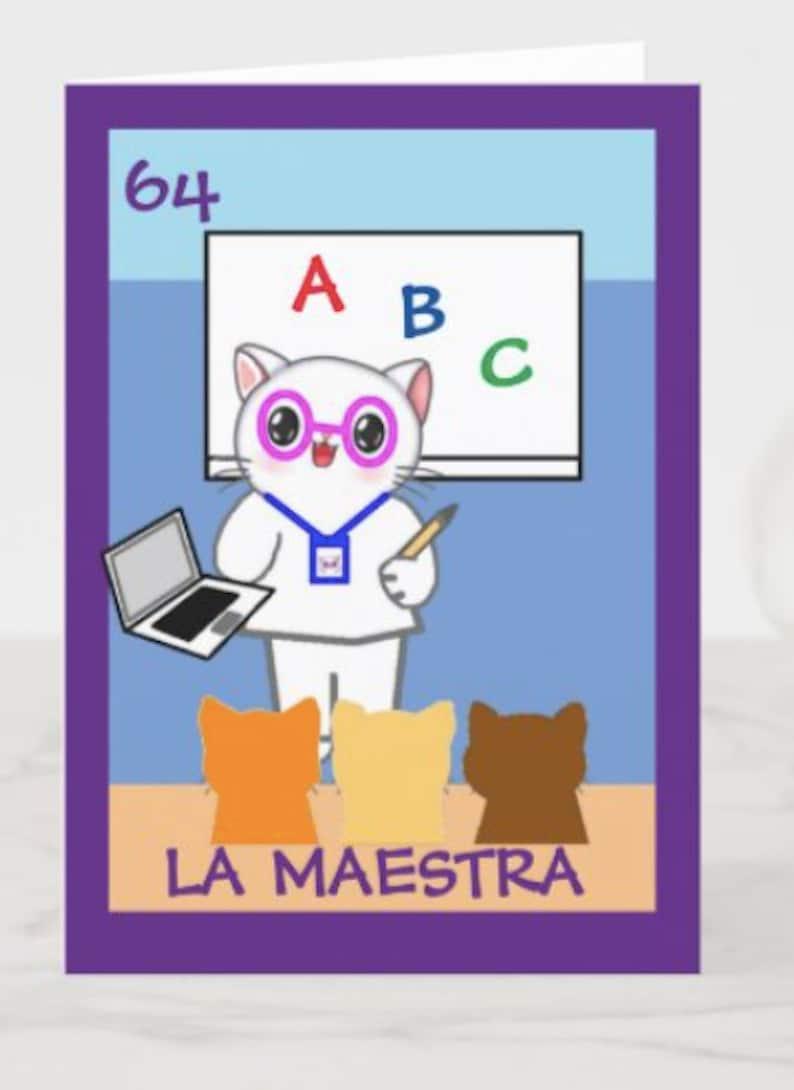 Loteria The Teacher,Parody Art, 1 Blank Greeting Card with Envelope,,Thankyou,Congratulations,Birthday,Gift for Art Teacher,Artist,Holiday