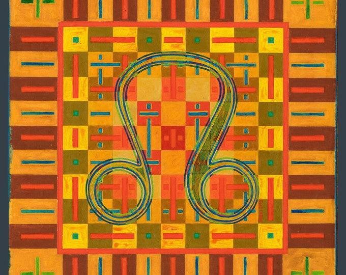 Fine Art Giclée Prints, GLAGOLIC SYMBOLS  E5 (Different sizes.)
