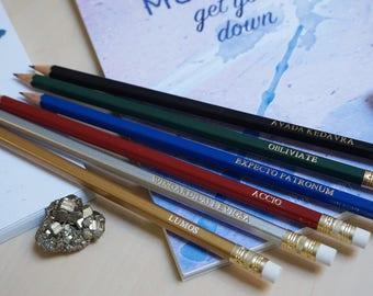 Magic Spells Pencil Set — Potterhead inspired back to school gift