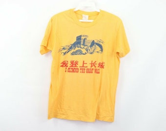 775f46b2a 80s I Climbed The Great Wall of China Spell Out Short Sleeve Shirt Mens  Small Yellow, Vintage Great Wall of China Shirt, 1980s Shirt, Mens