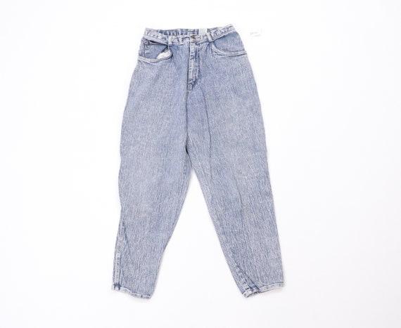 80s Streetwear Distressed Acid Wash High Waisted M