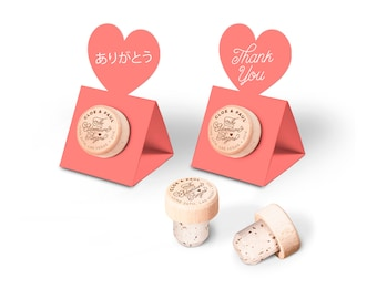 Personalized Wine Cork Stopper Favors with Thank You Card CORAL Pop-up Stopper Stand CARD - Original idea - Free Shipping
