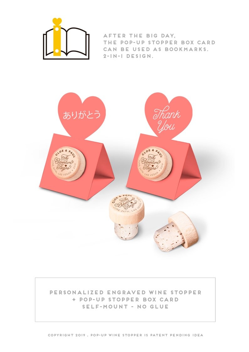 Personalized Wine Cork Stopper Favors with Thank You Card image 0