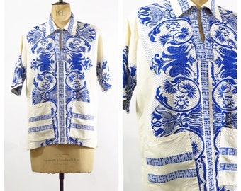 1960s Greek Shirt