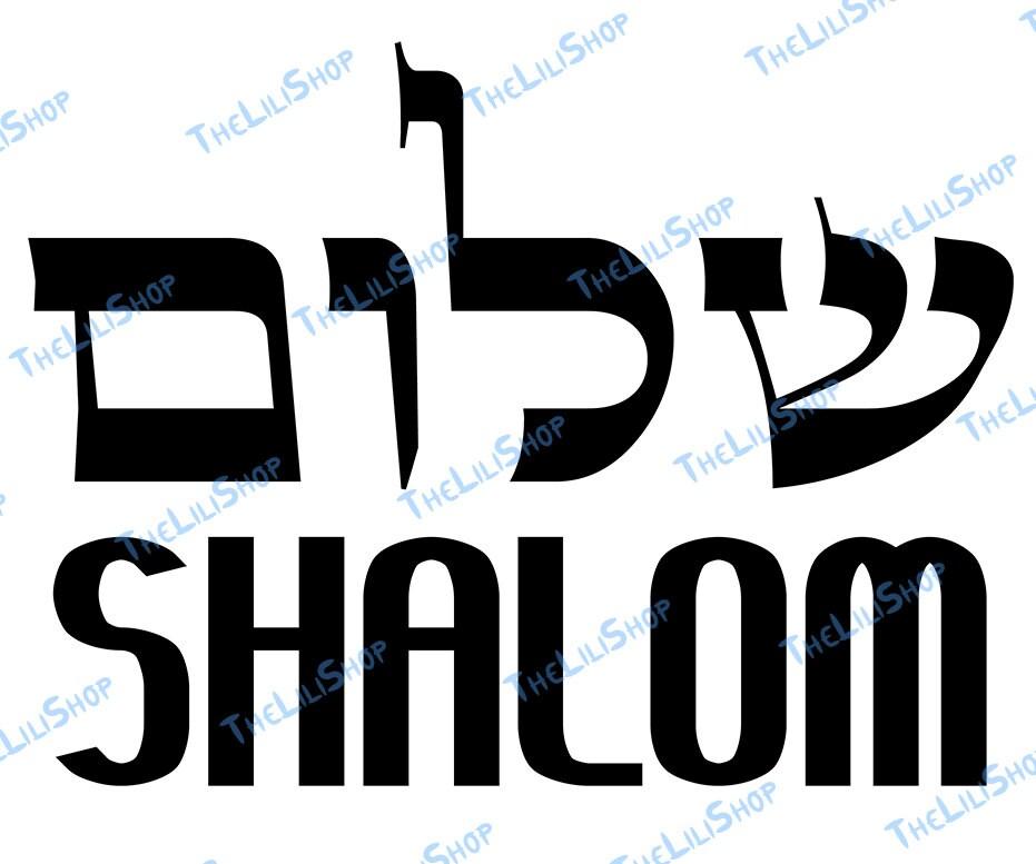 SHALOM hebräischen Text Buchstaben bedeuten Frieden   Etsy