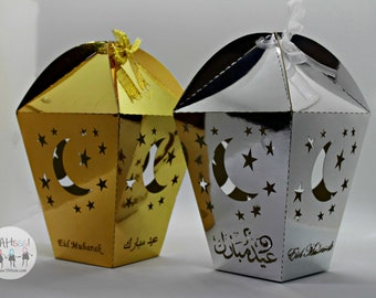 Eid Mubarak Party Box Fanoos - Pack of 10