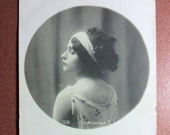 Original! Antique Photo Russian Imperial Theater ballet postcard pre 1917 Russian great prima ballerina Sofya Fedorova II