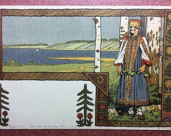 RERIH Antique Tsarist Russia postcard 1904s Red Cross Community of St Russland Novgorod Spas Nereditsky church Eugenia Artist Roerich