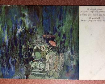 Nude Mermaid Octopus ANISFELD Artist RARE Antique Tsarist Russia postcard Red Cross 1906s Russian bogatyr Sadko in underwater kingdom