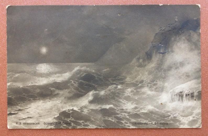 Sun. Emperor Napoleon on the Isle of st Helena Waves Tsarist Russia postcard 1907s Artist Aivazovsky