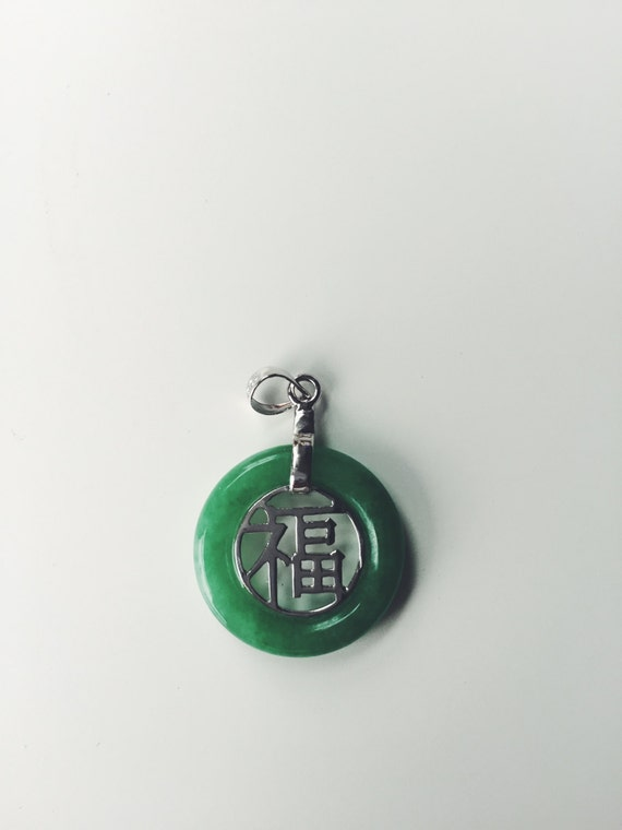 Hollow Jade Pendant With Silver Chinese Character Fu Etsy