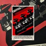 "Chopping Mall 11""x17"" Movie Poster Art Print Shockarama Horror Film Screening Killer Robot Kraftwerk Homage Slasher Jim Wynorski"
