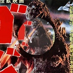 "Gojira (Godzilla) 1"" One Inch Pinback Button Pin Cult Classic Sci-Fi Cinema Film Movie Kaiju Japan Japanese"