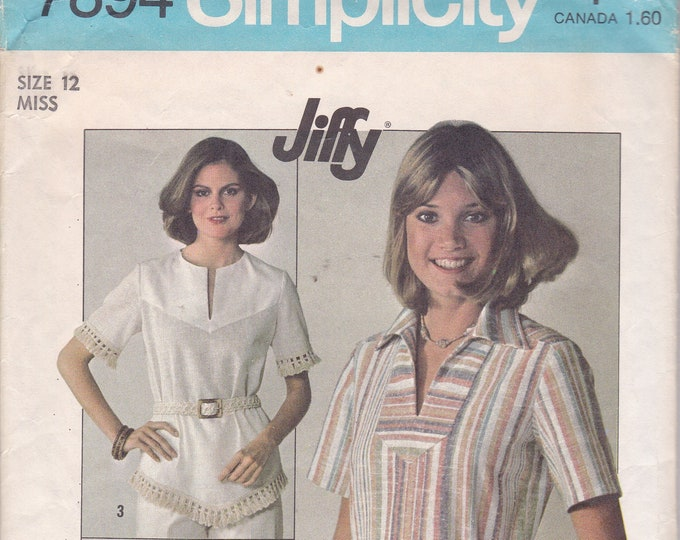 FREE US SHIP Simplicity 7894 Vintage Retro 1970's 70's Sewing Pattern Bohemian Boho JIffy Pullover Top Size 12 Bust 34 Factory Folded