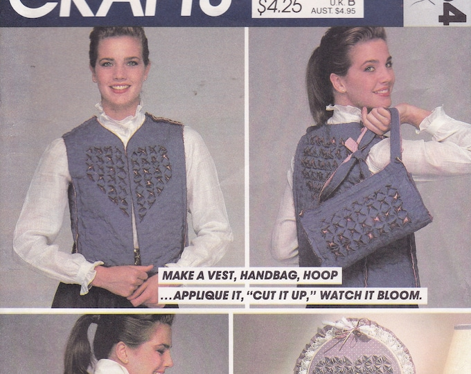 FREE US SHIP Vintage Retro 1980s 80's Sewing Pattern McCalls 8864 5 Layer Cut & Bloom Vest Purse Bag Hoop Factory Folded 1983 Quilt Craft