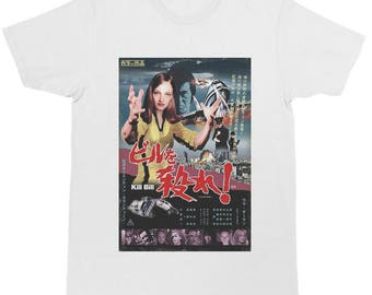 b3575e78000d japanese Retro Movie poster T-shirt (Kill Bill)