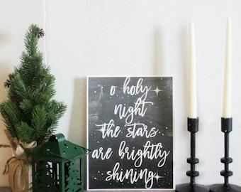 O holy night the stars are brightly shining Printable, 8 x 10, Christmas Printable, Christmas Decor, Holiday, Wall Art, Home Decor