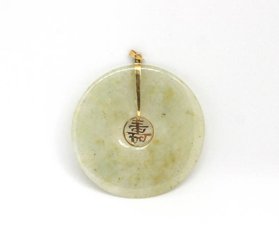 Jade Circle Pendant In 14k Yellow Gold Chinese Character Etsy
