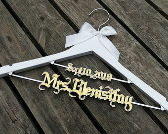 Wedding Dress Hanger with Date, Personalized Wedding Hanger, Bridal hanger Shower Gift, Bridesmaid Dress Hanger, Wedding Shower Gift VTP0013