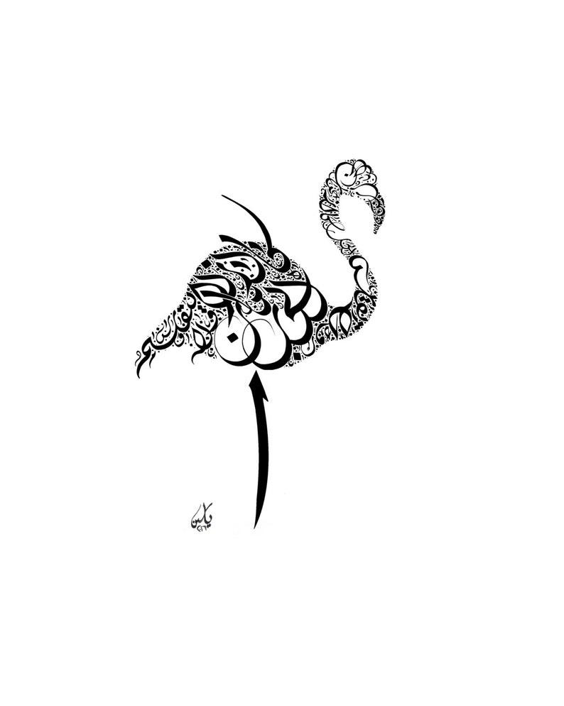 Khalil Gibran Poesie Arabische Kalligraphie Kunst Druck Etsy
