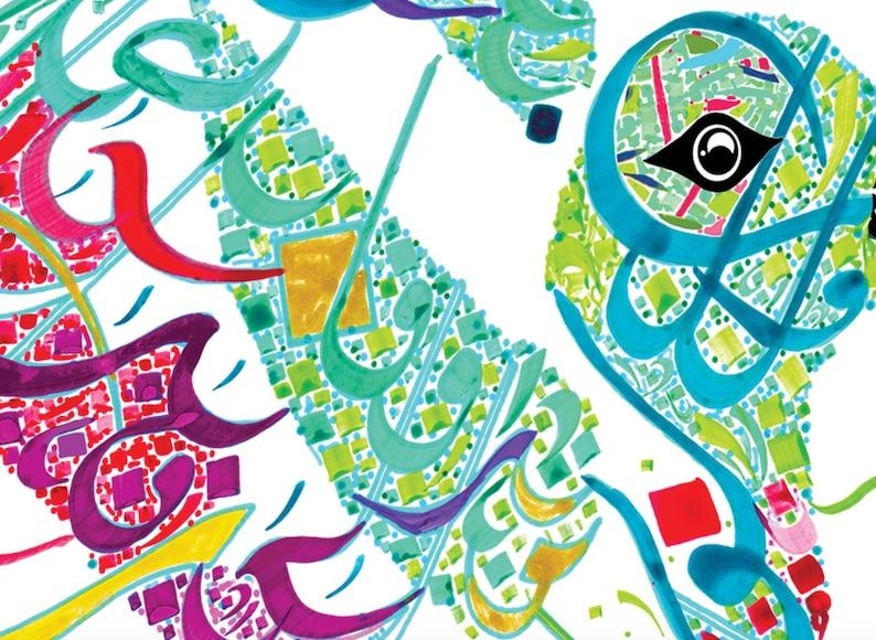 Über die Ehe Khalil Gibran arabische Kalligraphie Whyseen