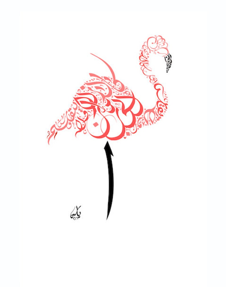 Arabische Kalligraphie Flamingo Khalil Gibran Poesie Etsy