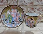 Japanese Satsuma small cup and saucer vintage