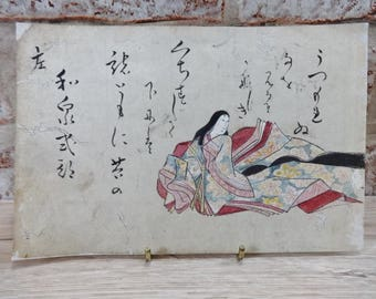 Antique Japanese ink Drawing 1800s