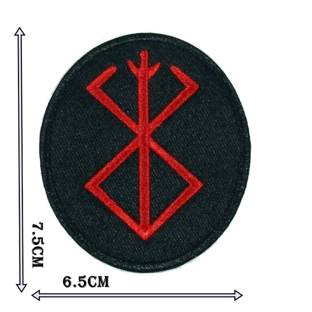 Viking Embroidered Patch Berserk Berserker Sacrifice Symbol Etsy