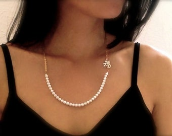 """Perlen Halskette """" Luck"""", Pearl Necklace with a silver Chinese Character """"LUCK"""""""
