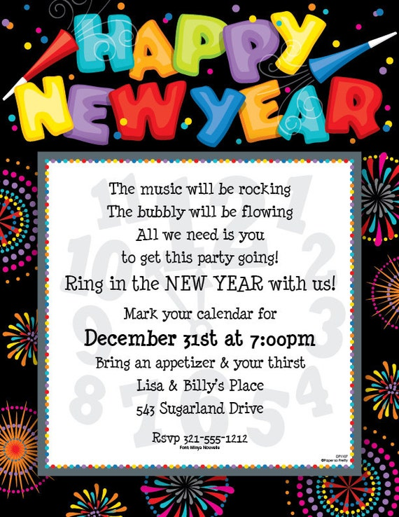 Happy New Year Party Bash Celebration Party Invitation Family Party Invite Holiday Soiree Announcement Original Digital Invitation Iv1107