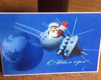 Retro Style Soviet Christmas Card - Santa in Space
