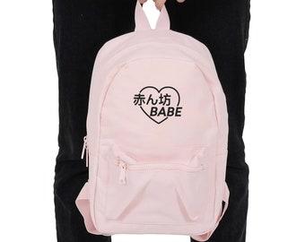 2512b01c36f1 Japanese Babe Mini Backpack Bag Back Pack Rucksack School Kawaii Grunge  Funny
