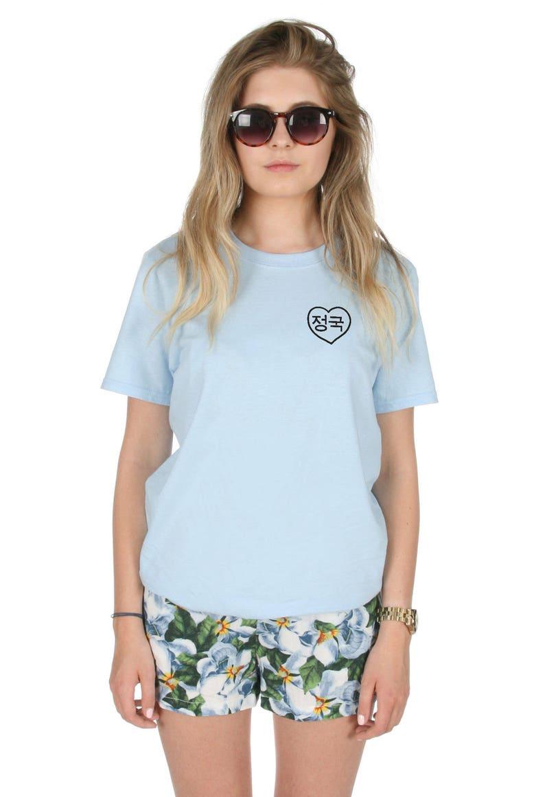 Solo Citas T Mentalmente Jungkook Tomado Superior Camiseta